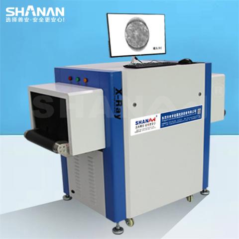 SAXR-9009HD Xshe线异物检测ji